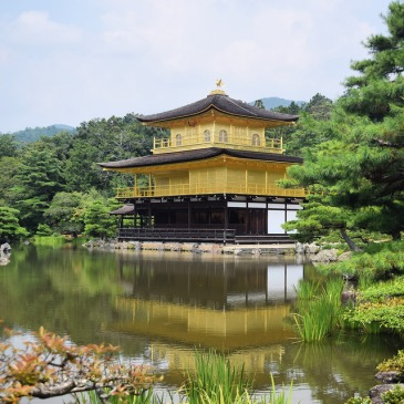 View of Kinkaku-ji from across Kyoko-chi pond / Photo by Alexandra Pamias